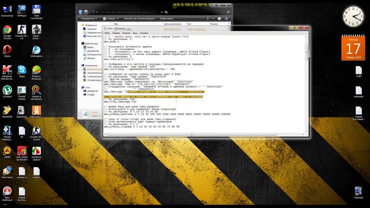 Рекламировать сервер cs 1.6 как рекламировать баттл