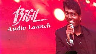 Atlee Full Speech At Bigil Audio Launch | Vijay | Atlee | AR Rahman | Nayanthara