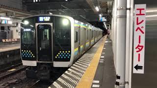E131系0番台マリR09編成館山発車