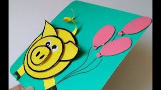Супер-Быстро Поделки 2019.Что Подарить В Год Свиньи?Как Сделать Свинка-Открытка Бумага МК