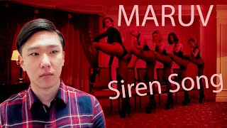 Реакция Корейца на MARUV — Siren Song (реакция иностранца на украинский клип)