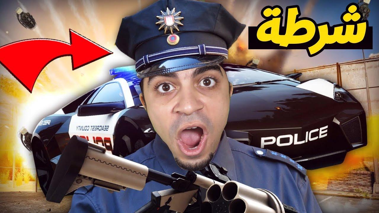 محاكي بناء مركز الشرطة #3 : مكافحة اقوى جريمة في المدينة
