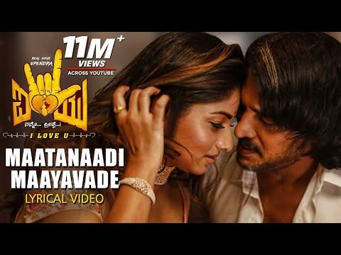 Maatanaadi Maayavade Song with Lyrics | I Love You | Armaan Malik | Upendra, Rachita Ram | R Chandru