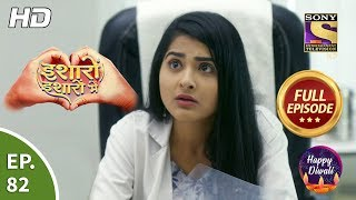 Isharon Ishaaron Mein - Ep 82 - Full Episode - 5th November, 2019