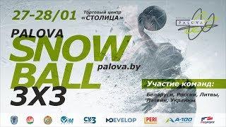 180128 PALOVA Snowball 3x3 Play-offs