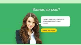 Дополучки.kz займ онлайн заявка 2018
