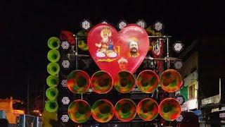 navratra nav din mai song By Rs Dhumal Gondia