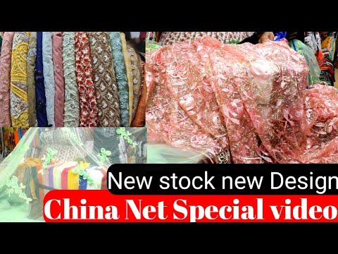 China Net Special Video,special Diwali Video, Kardharcutpiececenter,wholesale Fabric.