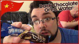 Chinese Dark Chocolate Oreo Wafer Review