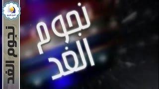 نجوم الغد - الدفعة 20 - قناة النيل الازرق