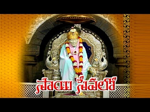 Sri Saibaba Temple Mylavaram | Krishna District || No.1 News