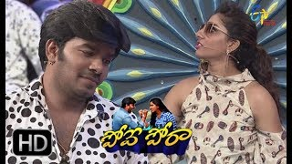 Pove Pora | Ayyo Ayyo Ayyayyo Round |  7th September 2018  | ETV Plus