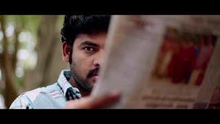 Anjala Tamil Movie Teaser