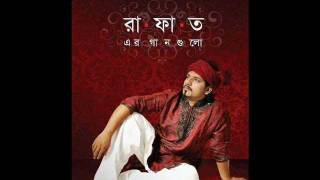 Raafat Er Gaangulo - Bangla Song Album Album Free Download