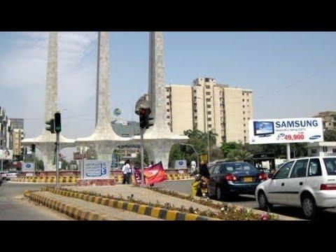 The City Of Karachi | 2021