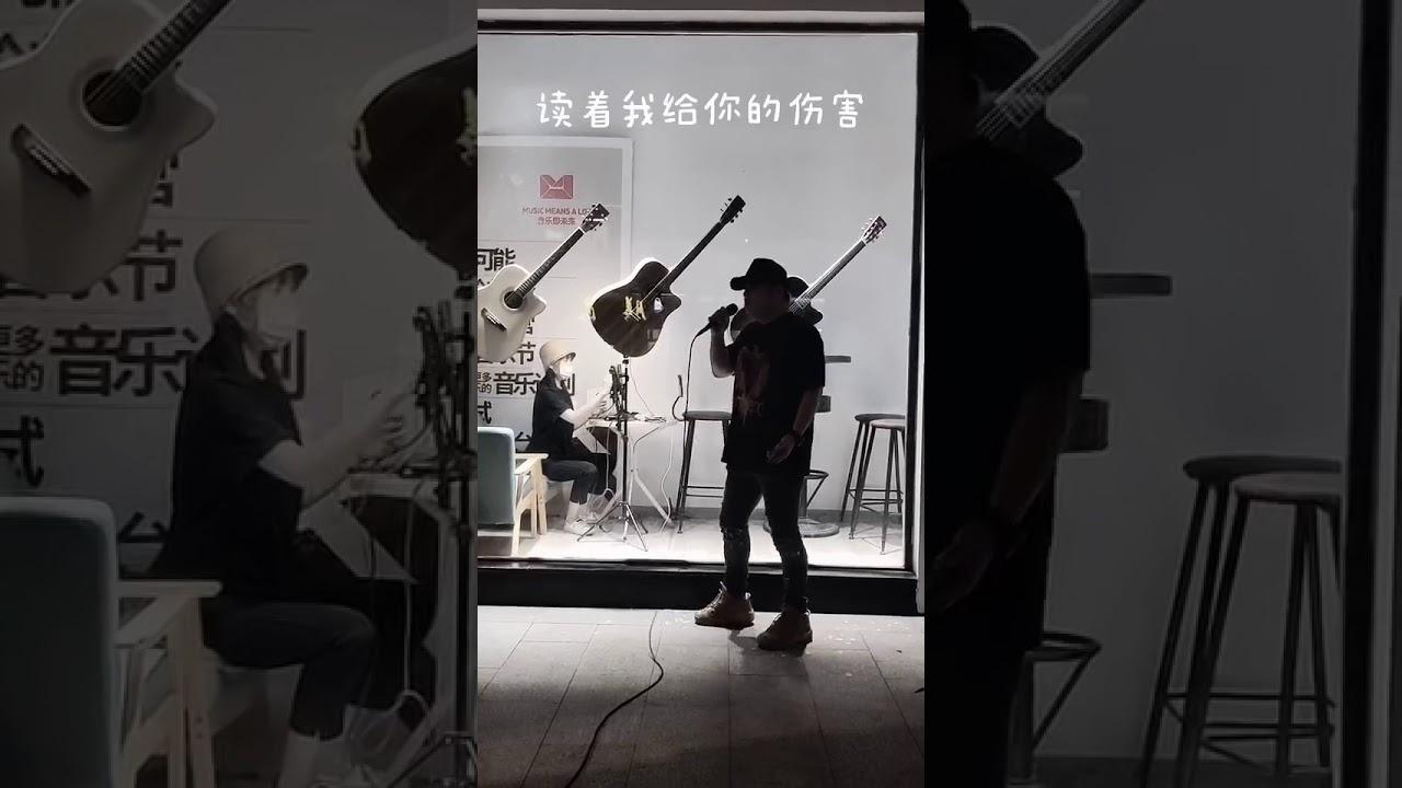 2020.05.24 蘇振華-擱淺(原唱:周杰倫) - YouTube