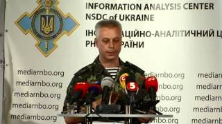 (english) Andriy Lysenko (evening). Ukraine Crisis Media Center, 8th Of August 2014