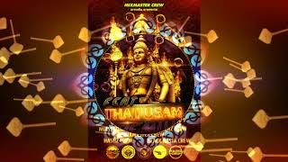 Sivan Magan Da   Remix   Dj VesH   Feat Thaipusam Remix   2k19   MixMaster Crew