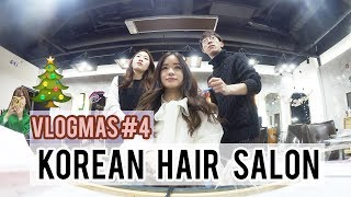 Trying KOREA'S HOTTEST HAIR TREND! | Vlogmas #4