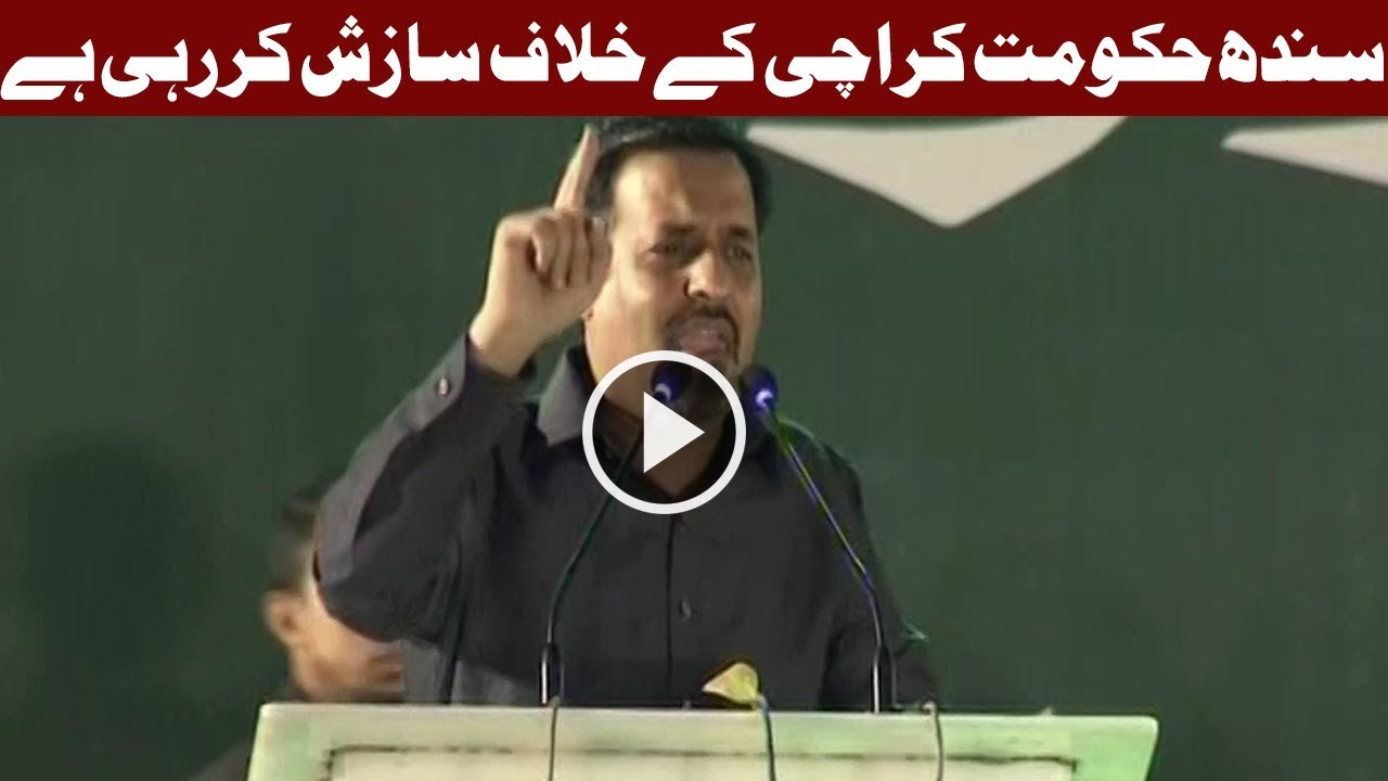 Karachi Population Reduced by 7mn in Recent Census - Claims Mustafa Kamal