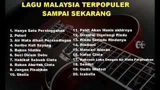 lagu malaysia campuran