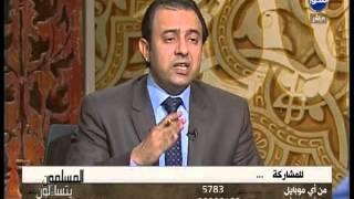 Gambar cover المسلمون يتساءلون : من يحلم انه يمارس الجنس مع محارمه دليل على صله الرحم
