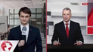 Hobosti. Выборы столицы Тотального диктанта — 2018