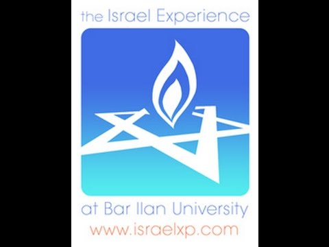 Israel XP at Bar Ilan University 5777 -- Official Video