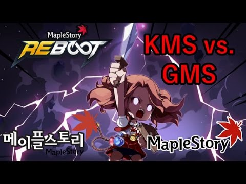 KMS vs GMS Episode 1: Reboot - YouTube