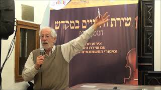 ממשיכי דרכם של החשמונאים בימינו - ישראל מידד