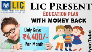Lic best Education plan...