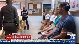 Скандальну модель Настю Рибку затримали під час секс-тренінгу у Таїланді