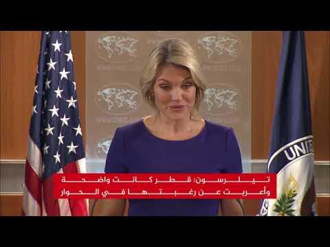 تيلرسون يحمّل دول الحصار مسؤولية استمرار الأزمة  - نشر قبل 2 ساعة