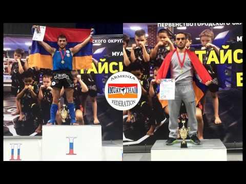 Armenia Muaythai Federation Moscow championship Fed. 16, Mart 4 2017 slide