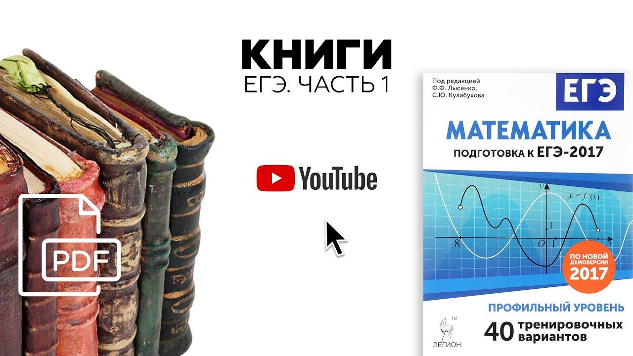 учебники по математическому анализу