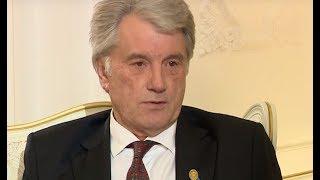 Эксклюзивное интервью с третьим президентом Украины Виктором Ющенко