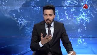 المنتصف مع هشام الزيادي واماني علوان | 20-06-2018