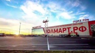 Оптово-розничный парк «Мезоджи» на Пулковском шоссе