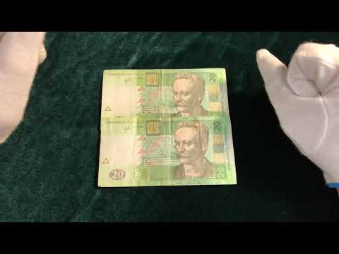 Мировая пандемия и наличные деньги#В чем опасность? И что делать ?