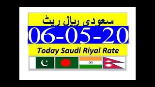 Convert SAR/PKR._.Saudi Arabia Riyal to Pakistan Rupee/Saudi Riyal Exchange Rate Live Open Market