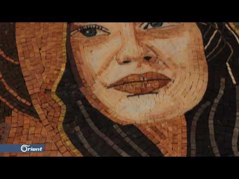 تمكين نساء الشهداء والمعتقلين من صناعة لوحات فسيفسائية تعود عليهن بعائد مادي  - 00:53-2018 / 10 / 17