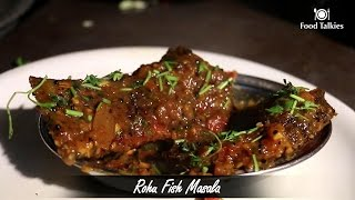 Rohu Fish Masala Recipe - Fish Fry Indian Style