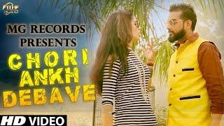 Chori Ankh Debave || Sunny Sisaya || New Haryanvi Song || Latest DJ Song