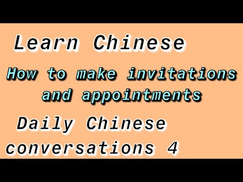 Oral Chinese Online-Lesson 4-Date and Appointment-Elite Mandarin