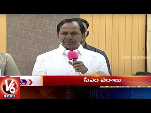 9PM Headlines | Home Guard Salary Hike | World Telugu Conference | KTR Bangalore Tour | V6 News