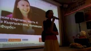 бектур Искендер: Как создать новостной сайт и сделать его популярным? Часть 1