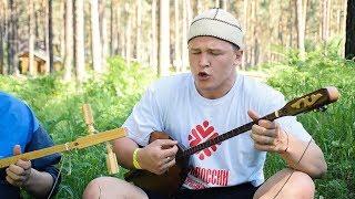 Download Алтайское горловое пение Mp3 and Videos