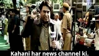 Indian news channels  - Oye Lucky! Lucky Oye!