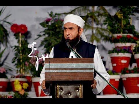 Molana Tariq Jameel Latest Bayan 29 March 2018