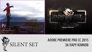 Adobe Premiere Pro CC 2015  Работа с титрами  Crop анимация